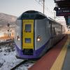 2016年末一人旅 第四週(163)新函館から青函で乗換え札幌へ