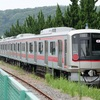 東急5050系11両(?)甲種輸送 at 神武寺