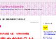 【修正】muragon用改造スキンCSS配布~ほんわか花柄ストライプ(リストアイコンつき)~