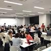 早稲田大学オープンカレッジ中野校で「アドラー心理学入門:よりよく生きるための心理学」全8回がスタートしました。今回で4年目になりました。