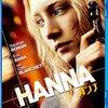 「 ハンナ 」< ネタバレ・あらすじ >  心臓外しちゃた〜暗殺者として育てられた理由は自分を守るためだった!