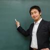 中小企業向け所得拡大税制③【46日目】