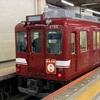 ラストラン間近の「鮮魚列車」を大阪上本町駅で撮ってきました