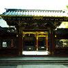 【日本のしきたりで開運LIFE】  (初詣など)お詣りのルール編