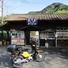 神戸駅~わたらせ渓谷鐵道(群馬県)