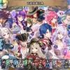 【FEH】召喚結果その296〜W超英雄召喚2021.02編