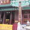 モラエスの故地を訪ねて(100)六榕寺の菩提樹。