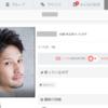 Yahooパートナーへ詐欺師を通報する方法【図解】