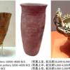 日本人の起源:Corded Ware Cultureと縄文文化