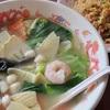「台湾料理 昇龍」ラーメンセット