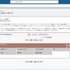 SFDC:ユーザライセンスのレポート
