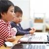 吃音を持つ子供達に学ぶ楽しさを〜吃音塾への想い〜