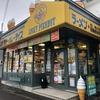 函館の超有名ハンバーガー店ラッキーピエロでラーメンを食らう