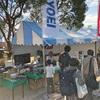 ジャパンバードフェスティバルは大賑わい!