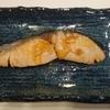 クセになる美味しさ! エミリの小さな包丁の「サワラのマーマレード焼き」をつくりました