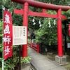 厳島神社(安芸の宮島)・原爆ドーム・尾道を訪れたい「広島県」の名所