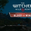 The Witcher 3: Wild Hunt 血塗られた美酒