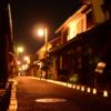 風情ある街並みが優しい灯りに包まれる【第11回 今井灯火会】(橿原市)