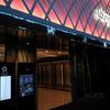 (香港旅行)桃園空港にあるエバー航空の「Star」ラウンジに行ってきました!