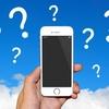 求人情報サイトを転職に役立てる方法