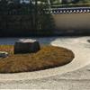 【大徳寺 龍源院・瑞峯院】個性豊かな石庭の美