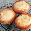 アーモンドクリームとチーズのパン
