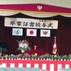 中学卒業式 生花コサージュ