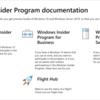 Windows10 Insider Programのドキュメントについて