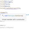 「Virtual member call in constructor」について調べて考えたこと