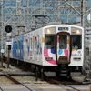 近鉄5800系 DH01 【その1】