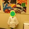 親子でショールームへ行こう! 乳幼児~小学生まで、無料&格安で楽しめる施設3選