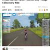Virtual tour de France Stage4 20200716