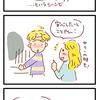 【犬マンガ日記】「捨て犬ゼロ部」を観た感想8