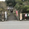 【熊本県球磨郡球磨村】一勝地阿蘇神社