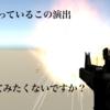 Unity 銃で弾を発射した時にパーティクルを発生させて光らせよう! FPSゲーム作り② Unity学習32