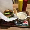 クラシックアボカドバーガー&マッシュルームクリームスープ@フレッシュネスバーガー サッポロファクトリー店