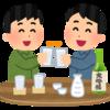 ニューワール堂/難波屋(仮店舗)[大阪市西成区]行き方【道順まとめてみた】(仮)