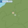 午後7時09分頃に群馬県北部で地震が起きた。