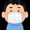 2020春のMISW & プロ研入門 & 個人的おすすめツール 【新歓ブログリレー2020 16日目】