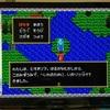 ゲーム 045 邪聖剣ネクロマンサー その2