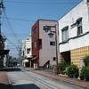 珈琲 らんぶる/静岡県富士宮市