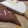 【新発売】マクドナルド 三角チョコパイ白(ついでに黒)食べた。