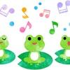 七十二候「蛙始鳴」