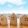 貧乏人が70歳で家を買う