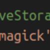 Active Storage で mini_magick を使って画像をリサイズしてみる