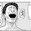【現在0円!】Amazon Kindle無料キャンペーンのオススメマンガを紹介するぞ【ザ・ファブル、私の少年、中2の男子と第6感】