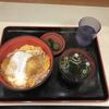 ワンコインランチ(かつ丼)