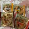 ご当地銘菓:ガトー・ド・ボワイヤージュ:馬蹄パイ(シュガーバター/チーズ/メープル/ストロベリー)