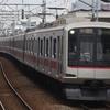 2020.10.04 東急東横線を撮影。