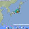 地震列島、その39。静岡沖地震、は伊豆・焼津で震度6弱/その40、伊豆半島東方沖地震、伊東市で震度5弱/その41、栃木など4県で震度4/北米ハイチでM7・0の巨大地震。番外編 /その42、沖縄、糸満市で震度5弱/南米チリでM8・8の巨大地震。番外編 /中国青海でM7・0の巨大地震。番外編/インドシナ半島付近でM7・6の巨大地震。番外編/環太平洋地震帯。ニュージーランド南島でM6・3の大地震。番外編/環太平洋地震帯。その43は「東北地方太平洋沖地震」、東日本でM9・0の超巨大地震。〔東日本大震災〕/米国東海